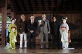 三船敏郎賞を受賞した浅野忠信(右から3番目)