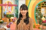 TBS系情報バラエティー『王様のブランチ』(毎週土曜 前9:30)内『買い物の達人』で案内人を務める渡辺早織 (C)TBS