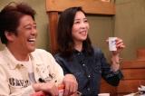 『ダウンタウンなう2時間半SP』に出演する真矢ミキ(C)フジテレビ