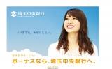 TBS新人アナウンサー・山本里菜が『陸王』(毎週日曜 後9:00)に出演 (C)TBS