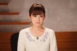 『世にも奇妙な物語'17秋の特別編』に出演する久慈暁子アナ (C)フジテレビ