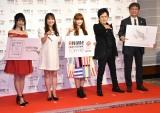 (左から)吉岡茉祐、井上あずみ、中川翔子、水木一郎、田中公平氏 (C)ORICON NewS inc.