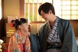 幼いてんと「笑いの色」について考えていたシーン(C)NHK
