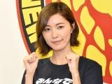 新日本プロレス『WRESTLE KINGDOM 12 in 東京ドーム』大会のスペシャルアンバサダーに就任したSKE48・松井珠理奈 (C)ORICON NewS inc.