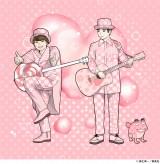 映画『斉木楠雄のΨ難』原作者・麻生周一氏が描き下ろした配信シングル「恋、弾けました。」ジャケット