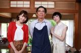 生瀬勝久主演『ハルさん〜花嫁の父は名探偵!?』(12月放送予定)(C)テレビ朝日
