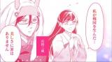 谷口マサト氏原作の漫画『私のために合戦しないで!−恋愛要素しかない戦国ドラマ−』PRスポットに採用。人気声優が参加(C)NHK
