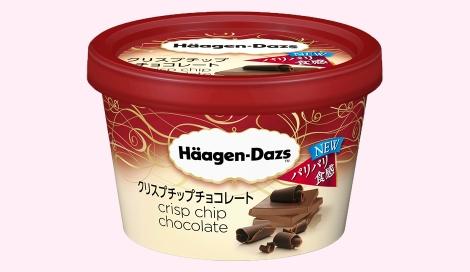 サムネイル ハーゲンダッツのミニカップシリーズに『クリスプチップチョコレート』が仲間入り!