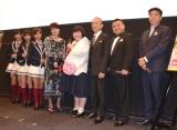 映画『よしもと新喜劇映画 女子高生探偵 あいちゃん』の舞台あいさつの模様 (C)ORICON NewS inc.