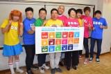 京都国際映画祭』(15日まで)で行われたSDGs(持続可能な開発目標)のPRイベント『SDGs花月〜映画もお笑いも新喜劇もぜんぶ〜』内のSDGs-1グランプリの出場者 (C)ORICON NewS inc.