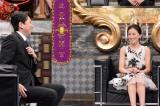 14日放送の日本テレビ系『有吉反省会』(毎週土曜 後11:40)で結婚を発表する来栖あつこ (C)日本テレビ