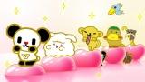 ゴーちゃん。&ちんじゅうみんの短編アニメーションがバージョンアップ。動画は当日のドリフェス会場のほか、ゴーちゃん。&ちんじゅうみんの公式YouTubeチャンネルで無料視聴できる(C)2011 2015 tv asahi・SANRIO
