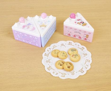 サムネイル 苺のショートケーキ形ケースがキュート! 『サンリオキャラクターのケーキ形ケース入りプリントクッキー』