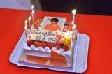 日本テレビ系連続ドラマ『今からあなたを脅迫します』撮影現場で鈴木伸之のサプライズケーキが登場 (C)ORICON NewS inc.