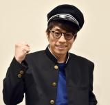 青学受験の真意と本気度を語ったロンドンブーツ1号2号・田村淳 (C)ORICON NewS inc.