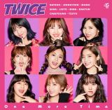 TWICEの1stシングル「One More Time」通常盤