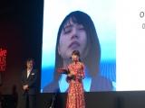 「Asia Star Award」を受賞した有村架純=『第22回釜山国際映画祭』(C)2017「ナラタージュ」製作委員会