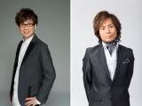 『おはスタ』新オープニングテーマ曲を歌う山寺宏一(左)、楽曲プロデュースを担当したつんく(右)