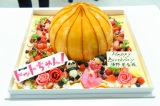 に特注したバースデーケーキ(C)テレビ朝日
