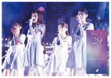公開された乃木坂46『4th YEAR BIRTHDAY LIVE 2016.8.28−30 JINGU STADIUM』ジャケット写真(Blu-ray「Day-2」)