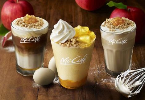 サムネイル シャキシャキ食感のりんごがポイント!マックカフェ初のりんごフレーバー