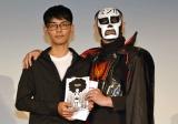 グランプリの銀甫さんは製本された『人偶』を鉄拳から手渡され笑顔 (C)ORICON NewS inc.