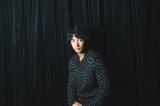 日本テレビ系新ドラマ『今からあなたを脅迫します』主演のディーン・フジオカ 写真:鈴木かずなり