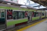 東方神起「Begin Again」スペシャル・トレインは11月14日まで走行