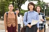 篠原涼子主演の月9ドラマ『民衆の敵』が23日からスタート (C)フジテレビ