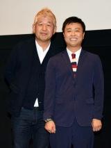 ドキュメンタリー映画『We Love Television?』(11月3日公開)(左から)土屋敏男監督と河本準一(次長課長) (C)ORICON NewS inc.