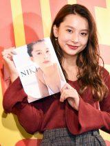 『Nikiファースト写真集 NIKI』をPR (C)ORICON NewS inc.