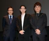 (左から)板尾創路監督、菅田将暉、2丁拳銃の川谷修士 (C)ORICON NewS inc.