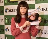 桜井日奈子が2nd写真集『桜井日奈子!』発売記念イベントを開催 (C)ORICON NewS inc.
