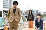 日本テレビ系連続ドラマ『今からあなたを脅迫します』第2話(10月29日放送)場面カット (C)日本テレビ