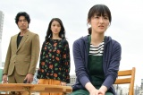 日本テレビ系連続ドラマ『今からあなたを脅迫します』第2話((10月29日放送)場面カット (C)日本テレビ