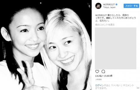 """安室奈美恵&KEIKO""""奇跡の1枚""""(小室哲哉のインスタグラムより)"""