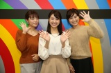 『テレビ朝日アナウンサー2018年カレンダー』販売開始記念イベントに登場した(左から)三谷紬、林美沙希、宇賀なつみ