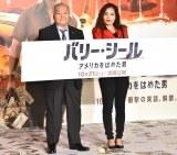 映画『バリー・シール/アメリカをはめた男』公開直前イベントに出席した(左から)加藤一二三、平野ノラ (C)ORICON NewS inc.