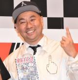 DVD「RGツーリングクラブ3」囲み取材に出席したRG (C)ORICON NewS inc.