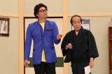 10月18日放送、フジテレビ系『おじゃMAP!!』で萩本欽一(右)・香取慎吾(左)の二人で『欽ドン!』復活(C)フジテレビ