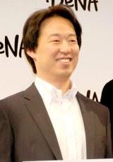 『DeNA』新ロゴ・新事業発表会に出席したDeNA守安功代表取締役 (C)ORICON DD inc.