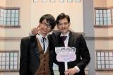 """""""胸キュン""""体験できるボルテージブースに登場するイケメンモデル (左から)兵藤大地、MAKOTO"""