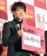 主演作の宣伝で異例の隠し撮り許可宣言をした佐藤健 (C)ORICON NewS inc.