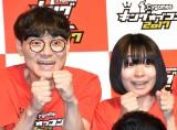 にゃんこスター(左から)スーパー3助、アンゴラ村長 (C)ORICON NewS inc.