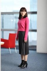 日本テレビ系ドラマ『奥様は、取り扱い注意』に主演する綾瀬はるか  (C)日本テレビ