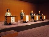 TBSテレビ『白熱ライブ ビビット』に関する意見を公表したBPO放送倫理検証委員会