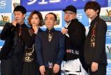 スカパー!川谷絵音プロデュース「BAZOOKA!!!バンド(仮)」発表会 (C)ORICON NewS inc.