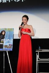 『クワンティコ/FBI アカデミーの真実』のリリース記念イベントに登壇した西川史子