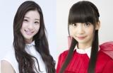 『ホリNS木曜祭』に出演する(左から)足立梨花、NGT48・荻野由佳