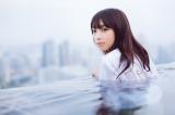 乃木坂46・与田祐希の1st写真集『日向の温度』通常版表紙カット